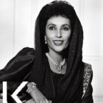 Prime Minister Benazir Bhutto by Karsh
