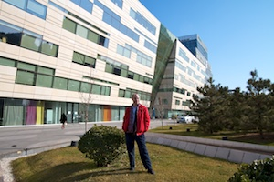 Beijing Ericsson office